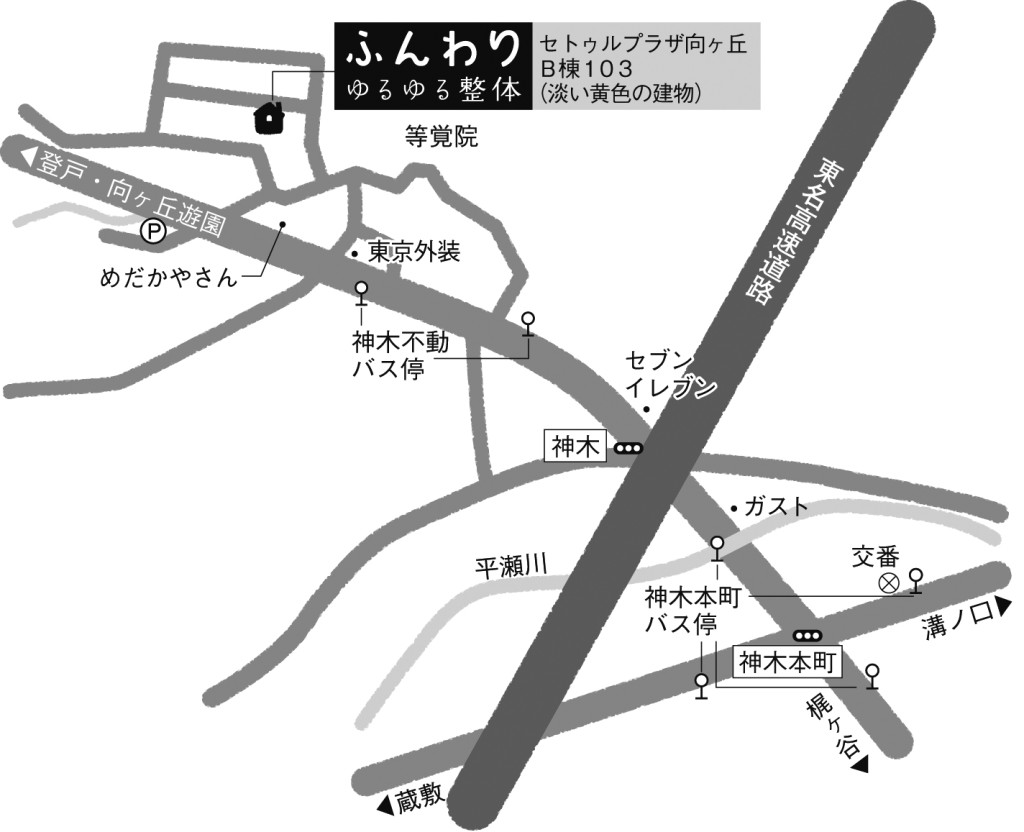 ふんわり 女性専用整体 神木本町地図