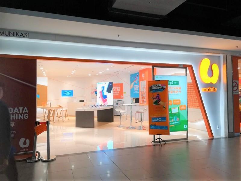 クアラルンプール国際空港に到着して最初にすべきは、SIMの確保!