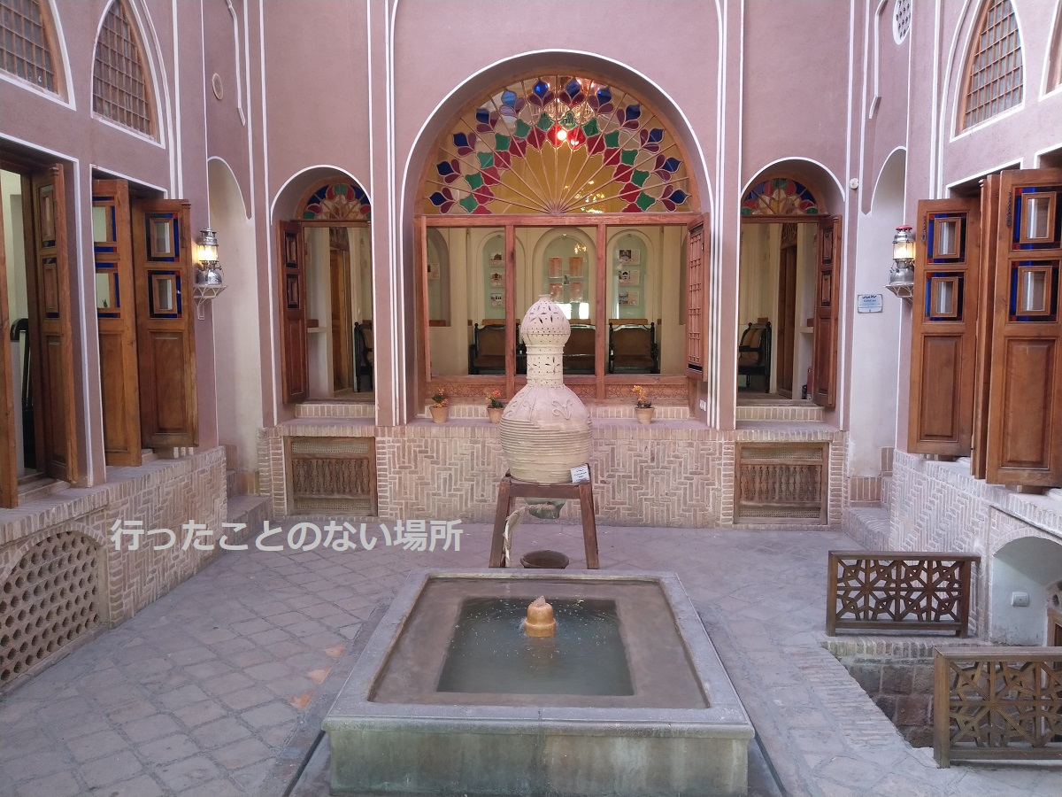 【イラン旅行】カーシャーン街歩き