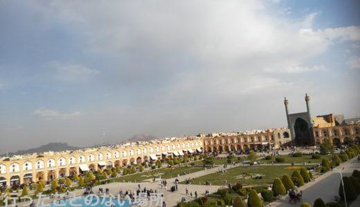 【イラン旅行】エスファハン、アーリー・ガープー宮殿