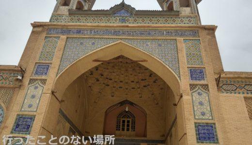 【イラン旅行】ハーフェズ廟でアフガニスタン人ファミリーとの出会い
