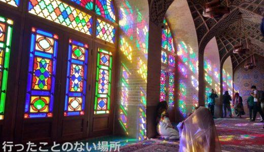 【イラン旅行】ピンクモスク(マスジュデ・ナスィール・モスク)の朝と午後。観光に向いているのは……?