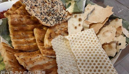 【イラン旅行2019冬】イランの食事、パン