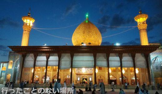 【イラン旅行】シーラーズの夜間散策&おすすめホステルHODOPHILE