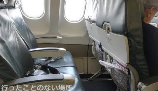 【イラン旅行】イラン国内を飛行機移動、国内線は欠便が多いってほんと?