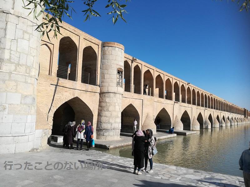 【イラン旅行】スィー・オ・セ橋とチャハールバーグ通り周辺