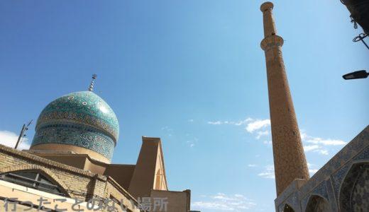 【イラン旅行】エスファハンで一番高いミナレットとマスジェデ・ジャーメ