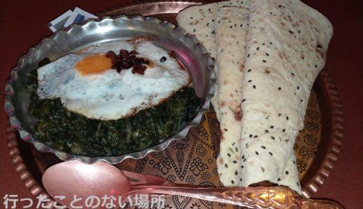 【イラン旅行】エスファハンの食と、「嫌な感じがしない肉」のはなし