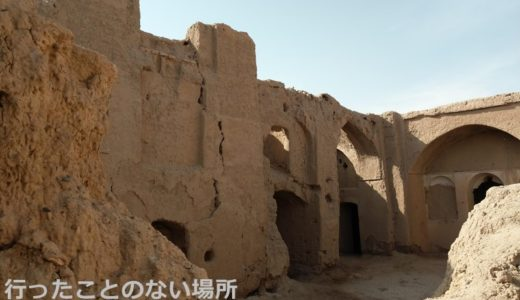 【イラン旅行】エスファハンからヴァルザネ1泊ツアー