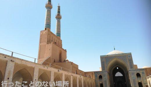 【イラン旅行】ヤズドのモスクと超かわいいバザール