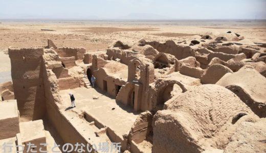 【イラン旅行】ヤズド周辺ツアー、沈黙の塔&Saryazd Fortress&雪山