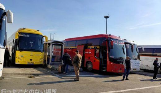 【イラン旅行2020新春】イランからアルメニアへ24時間バス移動