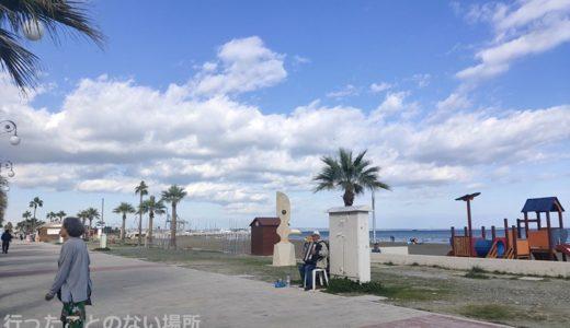 【2020キプロス】ラルナカの観光と食、おすすめレストラン